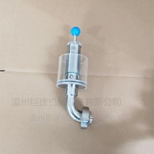 jujie不锈钢卫生级单向微调型安全排气减压阀