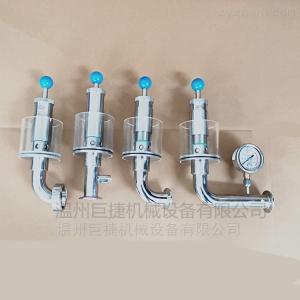 jujie衛生級全啟式排氣閥高壓泄壓閥 316溢流閥