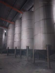 定制1-50噸不銹鋼儲罐