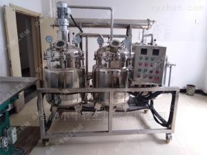 XN-TN100100L中草藥提取濃縮機組