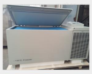 DW-150-W256永佳DW-150-W256臥式深低溫保存箱/冷凍箱