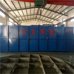 豆制品生產廢水處理設備