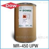 MR450陶氏超純水樹脂MR450拋光樹脂