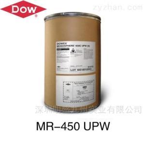 MR450拋光樹脂陶氏MR450超純水樹脂