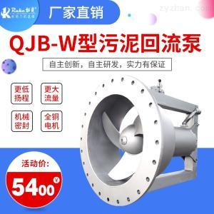 QJB-W2.5沉淀池污泥回流泵
