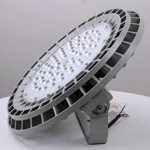 防爆路燈頭XQD9820