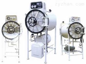 YXQ.WY壓力蒸汽滅菌器