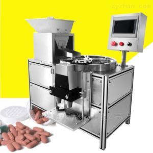 SPJ-500药片计数包装机 全自动片剂/胶囊电子数粒机
