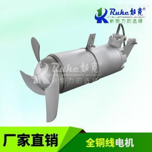 MA1.5/6-260/3-980MA1.5潜水搅拌机