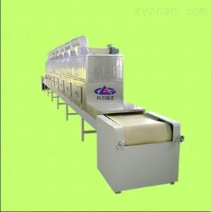 KER-SD微波硫酸铜 烘干机微波干燥设备