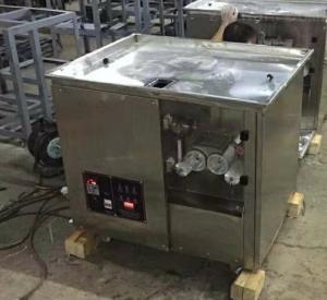 ZW-500全自动制丸机