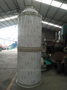 1500噴淋塔鍋爐黑煙產量設備