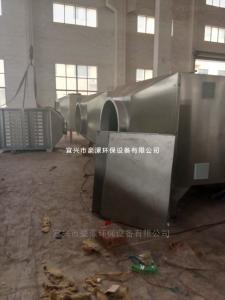 光催化氧化廢氣除臭設備