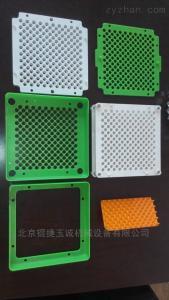 JS-200-0號膠囊填充板