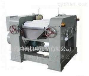 HGM三輥研磨機