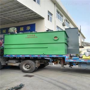 乳制品廢水處理設備生產廠家