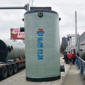 HYGRP安徽一體化預制泵站廠家長期供應玻璃鋼原料