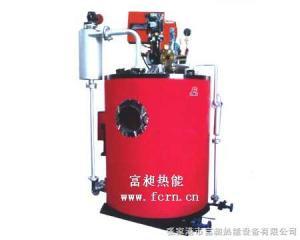 LSS立式燃油燃氣蒸汽鍋爐