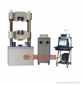 HY(WE)30060屏显液压 材料试验机