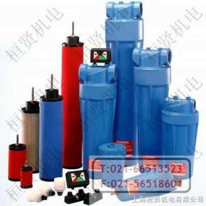 DN15 DN20 DN25 DN40 DN50  油水分離過濾器