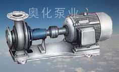 DX小流量化工離心泵