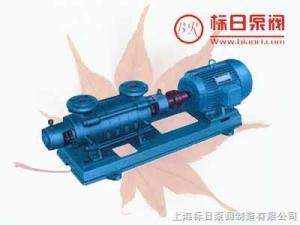 GC型鍋爐給水泵