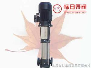CDL/CDLF型輕型立式多級離心泵