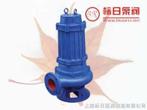 QW型QW型無堵塞排污泵