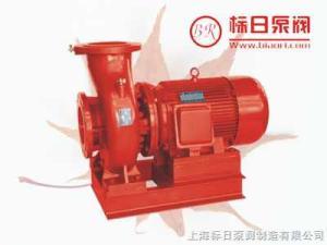 XBD-W型XBD-W型臥式單級單吸消防泵