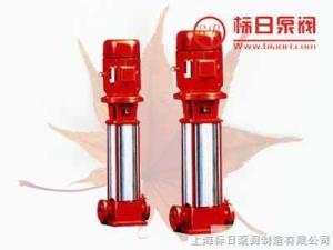 XBD-(I)型XBD-(I)型立式單吸多級管道式消防泵