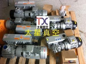 TX-200德国TX单级旋片真空泵找厦门太星
