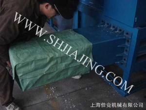 JP石棉壓縮套袋機