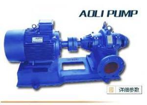 S單級雙吸離心泵
