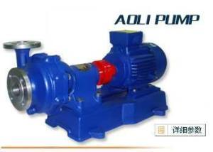AFB、FB耐腐蝕離心泵
