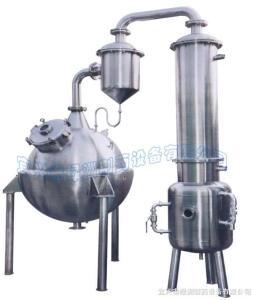 LZ系列球形濃縮罐,不銹鋼過濾器