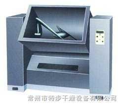 CH系列型槽形混合機 CH系列型槽形混合機