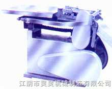 WQJ_200型往復式切藥機