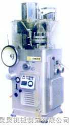 ZXP系列旋轉式壓片機