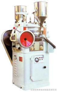 ZP33旋转式压片机