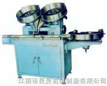 SPJ_100型全自動雙頭數片機