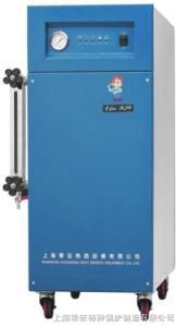 HX-54D-0.7全自動電加熱蒸汽鍋爐