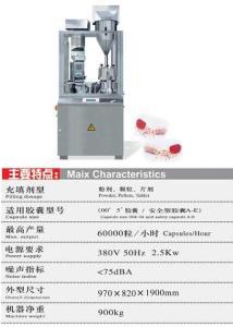 NJP-1000全自動硬膠囊充填機