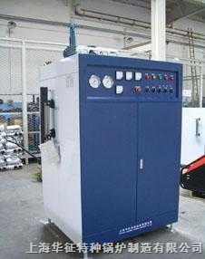HX-108D-0.7全自動電加熱蒸汽鍋爐