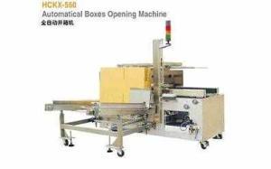 HCKX-560全自动开箱机