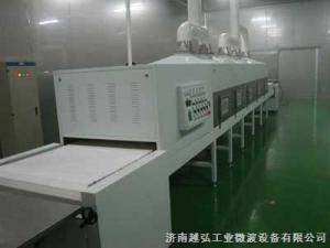 YH-20KW中药丸微波干燥杀菌设备