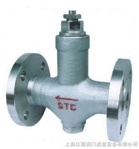 可調恒溫式蒸汽疏水閥