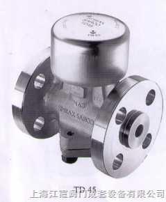 斯派莎克熱動力型蒸汽疏水閥