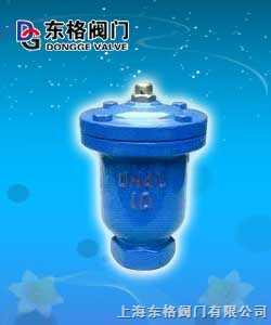 P1、QB1 單口排氣閥標準,單口排氣閥原理,單口排氣閥作用,單口排氣閥報價