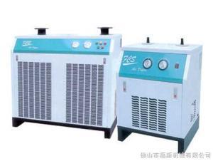 東莞冷干機-深圳冷水機-惠州冷凍式干燥機-福斯制造-口碑好,老百姓品牌