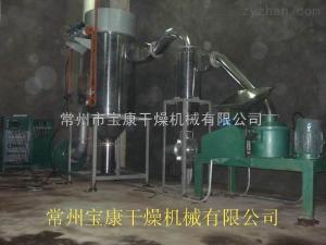 WF型微粉碎機產品